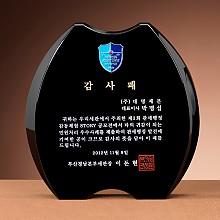 SYP 15015