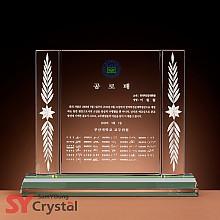 SYP 15058