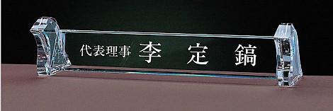 SYM 15028