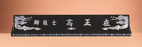 SYM 15124