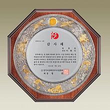 SYJ 15003