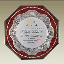 SYJ 15008