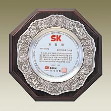 SYJ 15030