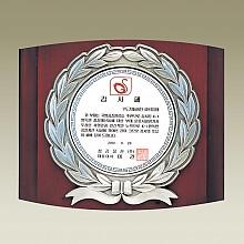 SYJ 15048