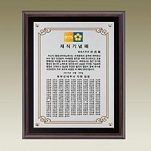 SYJ 15056